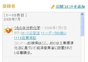 Yahoo_bookmark