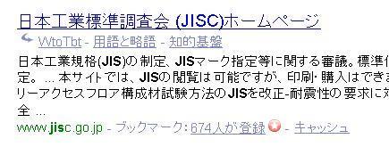 Yahoo_jis