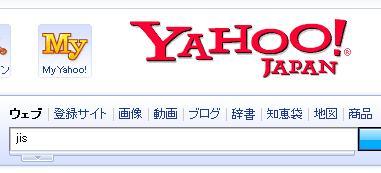 Yahoo_search