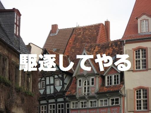 Kuchiku1