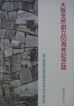 Kinenshi
